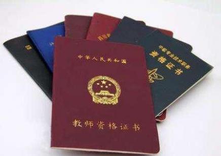 宁波教师资格证 幼师教师证培训 小学中学教师