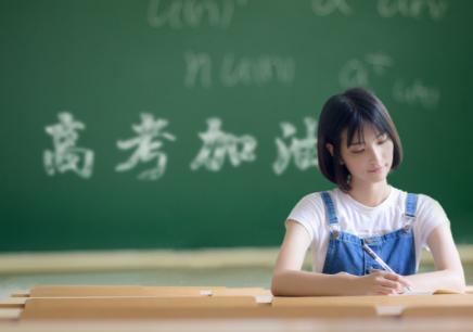 兰州高中语文补习机构推荐 2019高中语文补习