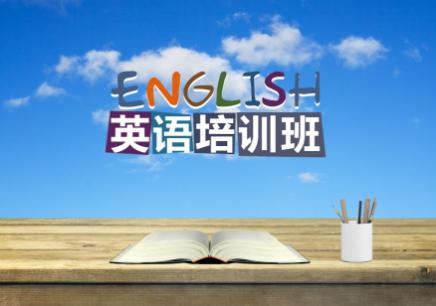 蘭州高中英語輔導學校