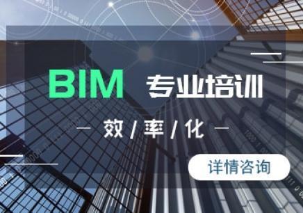 广西玉林BIM培训