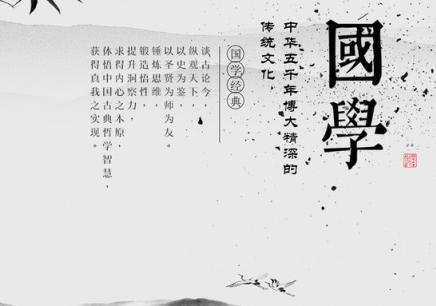 上海少儿国学礼仪
