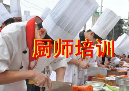 南阳2019年厨师专业培训学校那里好