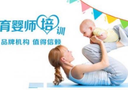 成都育婴师培训