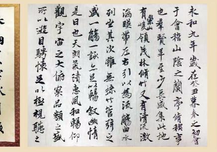南京秦淮区书法创业班