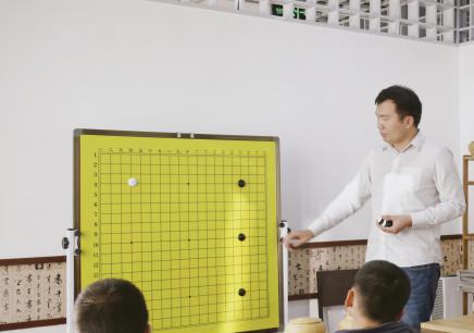 北京围棋培训哪家好