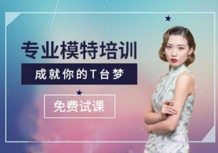 重庆艺考培训_重庆艺术培训学校