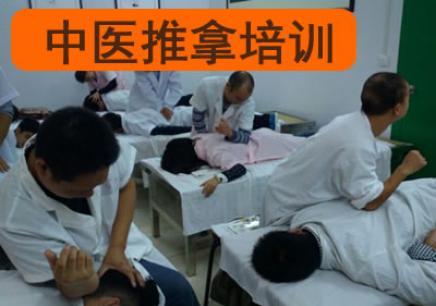 南阳镇平县2019中医推拿培训班要多少钱