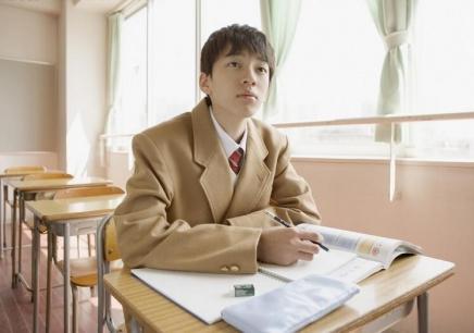 长春外教在线日语培训