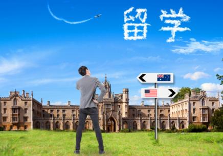 青岛美国研究生留学哪家好_哪个好_学费