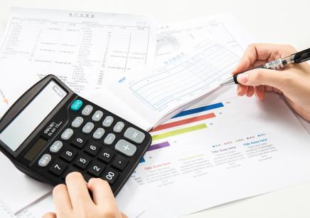 东莞财务管理会计365国际登入实操课程