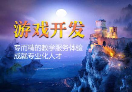 深圳游戏美术设计培训哪个好