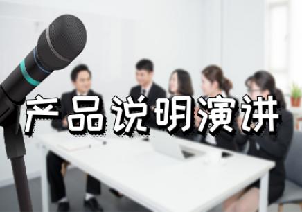 石家庄说明演讲培训班怎么样--地址--电话