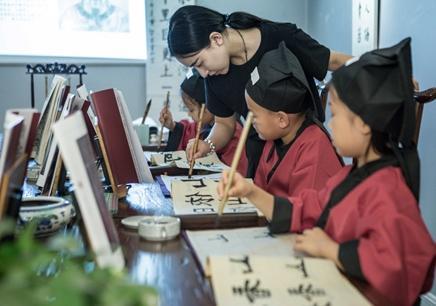 上海少儿书法培训