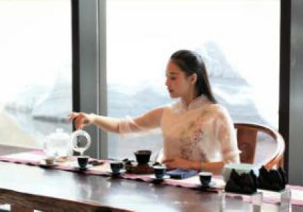 成都茶艺师培训学校