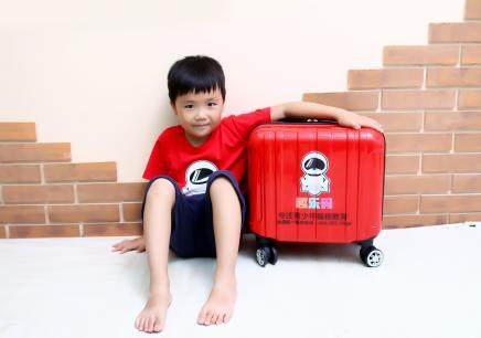 重慶孩子編程哪家強
