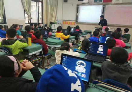 重庆中小学生软件编程等级考试培训