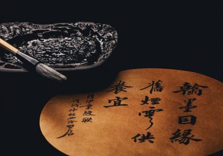 重慶書法培訓哪家好