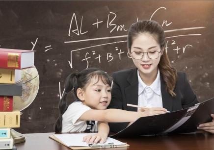 江北区高中数学补习