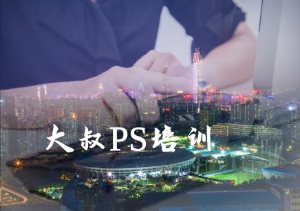 渭南PhotoShop培训班