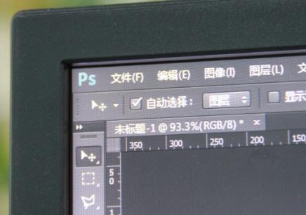 北京业余电脑服装设计班