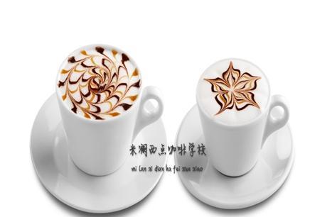 福州好的咖啡培训机构