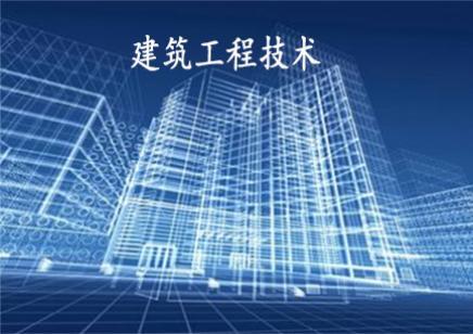 中南林科大建筑工程技术函授专业报名