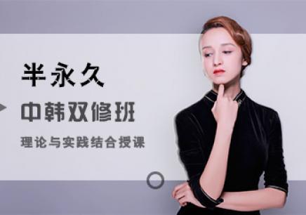南宁绣眉培训班