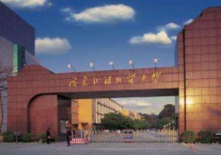 广东外语外贸大学 -工程管理(项目管理)