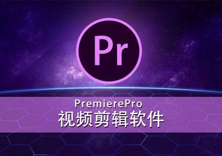 北京PR培训学校