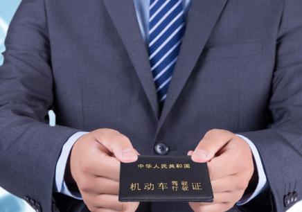 福州六大驾驶证培训中心排行榜
