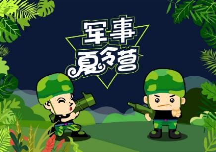 上海亮剑军事夏令营20日营
