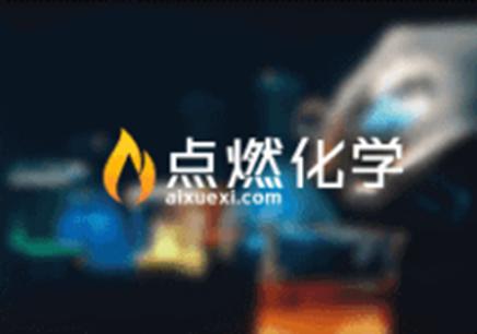 杭州初高中化学亚博体育免费下载