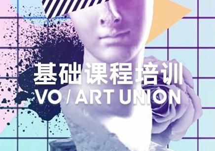 上海艺术专业基础课程