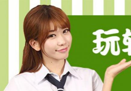 天津日语中级小班课