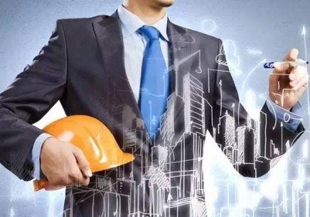 龙岩二级建造师考前培训班