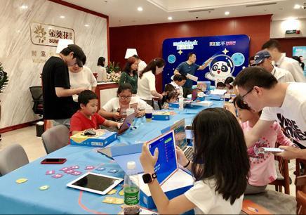 深圳信息学奥赛培训机构