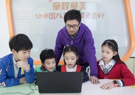 蚌埠少儿编程培训有哪些机构?