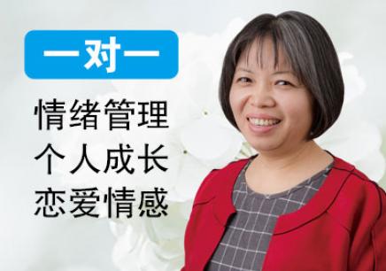 北京心理咨询中心