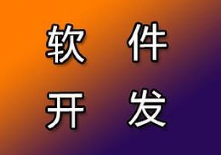 郑州软件开拓培训机构_地点_费用