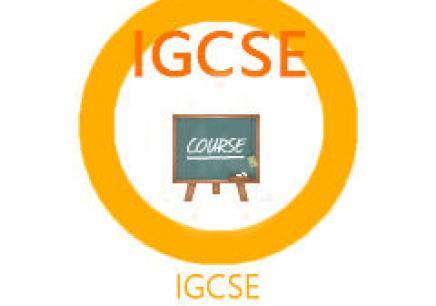广州学通IGCSE辅导课程
