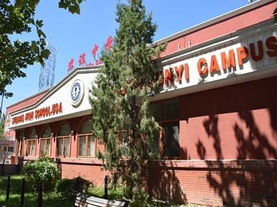 北京国际学校好的学校