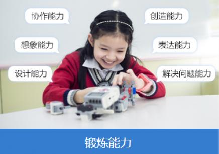 呼和浩特少儿机器人课程培训机构
