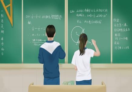 大連有高中一對一數學補習班嗎?