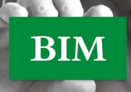 泰州BIM十大培训学习有哪些