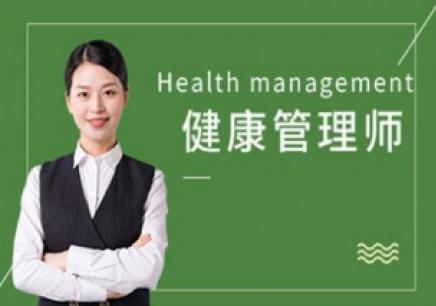 泰州健康管理师学习难不难