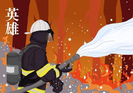 泰州消防师培训哪家好