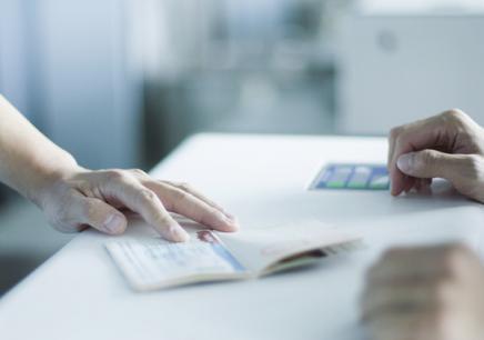 苏州积分入户计分标准(2019)