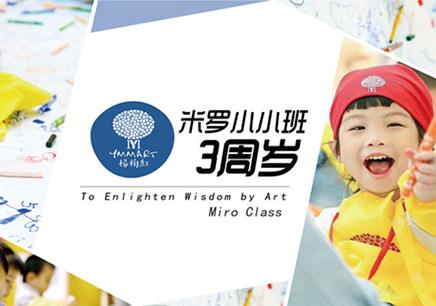 3岁儿童美术兴趣班
