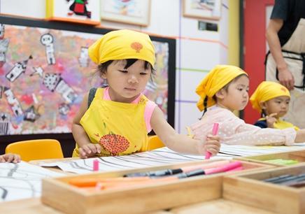 「3周岁」米罗小小班