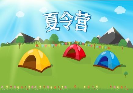 广州暑期夏令营14天军事成长营